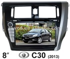 "(GREAT WALL C30(2013)) 8"" HD digital TFT in-dash navigation system with DVD, GPS, bluetooth"