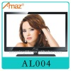 21 inch led tv with price