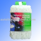Chenille car clean sponge