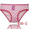 kids panty fiber underwear