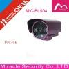 Led array camera MIC-ARS04