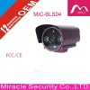 Led array camera MIC-ARS04