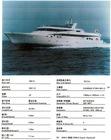 high spe(ed ,passenger boat,passenger ship,passenger vessel)