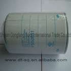 Donaldson P550881 spin-on IVECO truck fuel filter