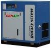 Denair Screw Air Compressor 15KW