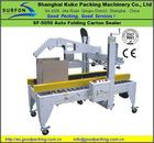 SF-5050 Corrugated Carton Box Sealing Machine