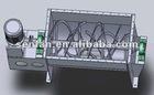 SFR single shaft ribbon mixer