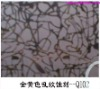 golden etched stainless steel decorative sheet