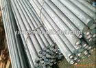 Round bar steel