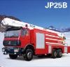 XCMG Aerial Platform Fire Truck JP25B