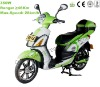 CHEAP SUNRA 350W XR-EM33 (with pedal) Electric motorcycle with battery 28km/h