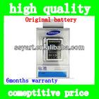 Battery for Samsung GT-I9220