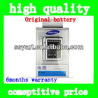 Battery for Samsung GT-I9220