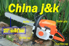 MS 290 56.5cc 3.0kw with 20inch solid bar and chain gasoline chain saw