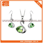 """Crystal Swan Necklace 18"""" And Earrings"""