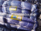 0.08mm-0.11mm Mono Fishing Net for India& Burma market