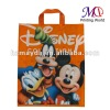 Personalized Plastic Bag