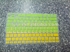 candy colored keyboard skins silicone keyboard covers