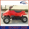 mini atv 49cc 4 stroke