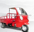 KCT150ZH-Bcargo ABS driver cabin tricycle beautiful design