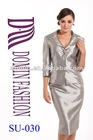 100% polyester Spring/Summer Elegant Women's Silver Formal Church Suit, Mother of Groom or Bride