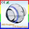 hid projector lens