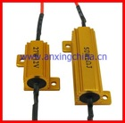 LED Resistor,led load resistors,led load resistance for car,1~50w all can be made,china led resistor factory