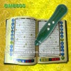 New arrival the hot selling best voice low price Quran Read Pen-QM8600 for muslim learning Holy quran
