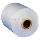 DTY 450D/192F CATIONIC OR BRIGHT YARN