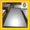 317 stainless steel plate/sheet