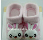 Cute!Animal Baby socks
