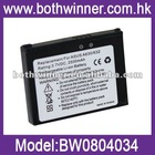 Battery for ASUS A630