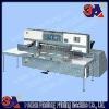 SQZK1850D paper cutting machine