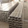 profile steel / steel channel / profile steel