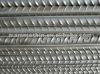 Deformed steel bar HRB335 HRB400 HRB400E HRB500