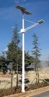 50W High Quality Energy Saving Solar Street Light