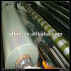 heat transfer printing PET film