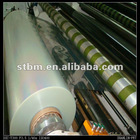 heat transfer printing PET film