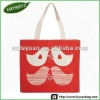 recycle promotional bag