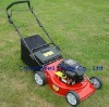 "18"" hand push Lawn Mower, HG-7601"
