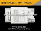 400W Metal Halide Lamp Electronic Ballast 400W HPS/MH Ballast