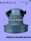 V1J-PH25 vacuum cleaner motors with 3C certificate