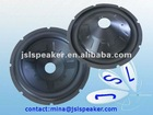 "10"" RUBBER INJECTION PP SPEAKER CONE"