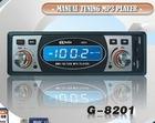 Nights lighting indication Manual tuning car radio