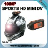 "1.5""LCD 1080 HD Sport DVR camera(EW-DV119)"