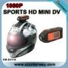 "1.5""LCD 1080 HD Sport DVR camera(EW-DV119)"