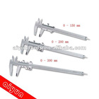 "6"" (150mm)/8""(200mm) Digital vernier caliper"
