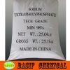 sodium tripolyphosphate/Sodium Tyipolyphosphate STPP