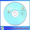 120mm CD Duplication