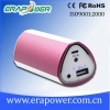 external power bank ERA6-7.8 7800mah